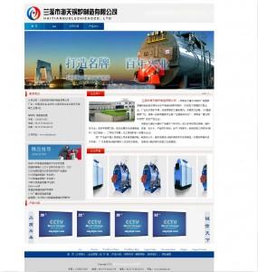 小型企业特别是锅炉行业网站样式